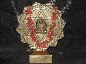 Yantroddaraka Mukhya Prana - 2