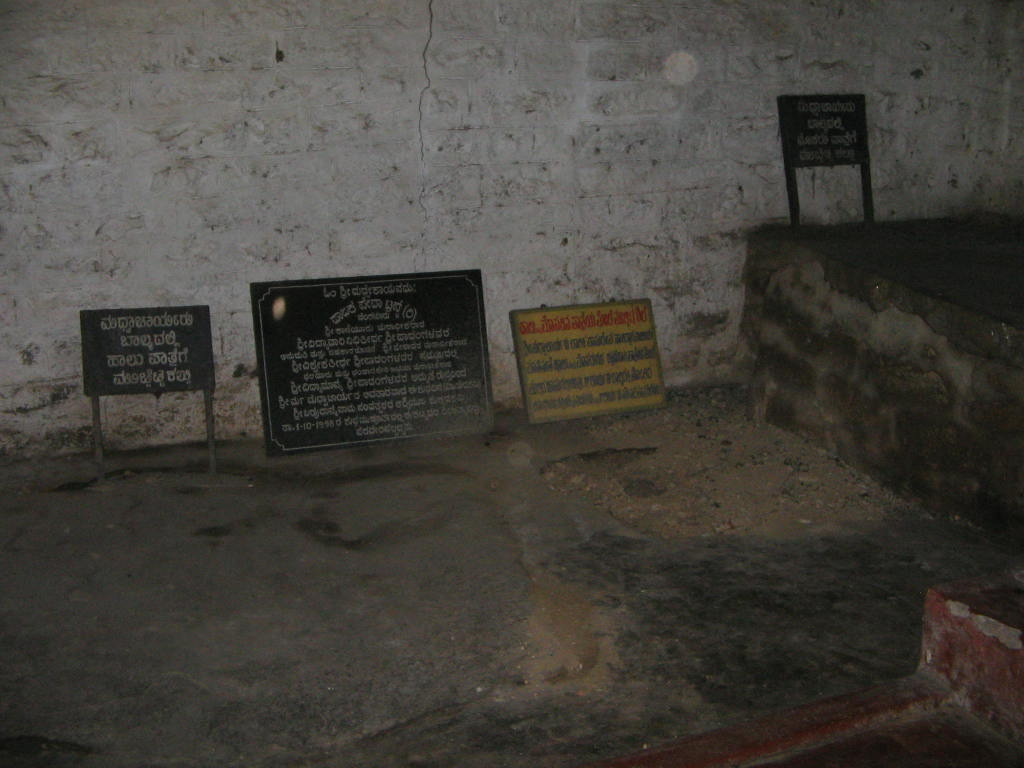 Two huge stones placed by Sri Madhva when he was a small child