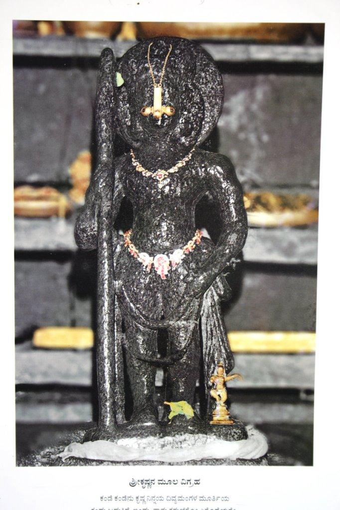 Vishvarupa Darshana of Udupi Krishna